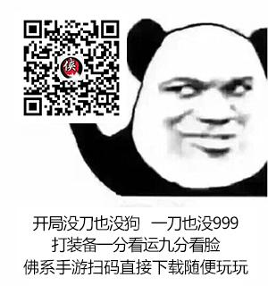台湾艺人三星在文末称Exyno