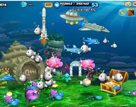 qq梦幻海底rmb玩家必看 鬼鱼配鬼鱼才是王道