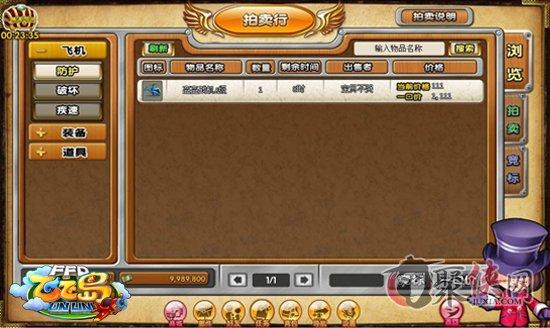 永利集团官方网站入口 10