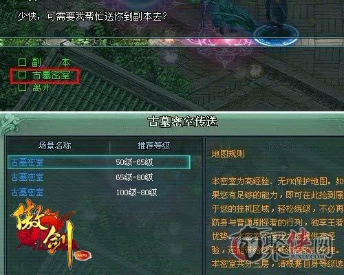 澳门官方娱乐游戏平台 3