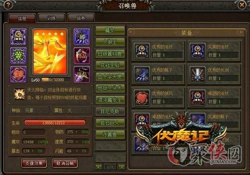 www.qiangui111.com 5
