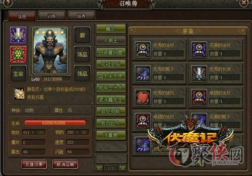 www.qiangui111.com 6