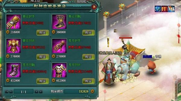 必威登录平台 3