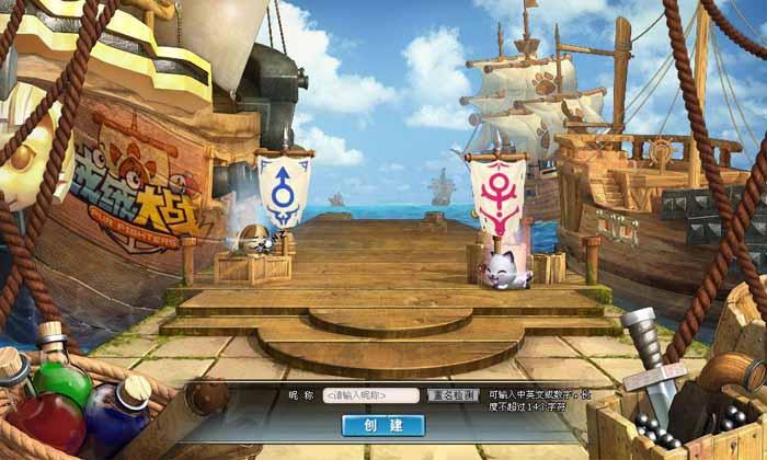 画面-Q版2D对战游戏 绒绒大战 精彩截图