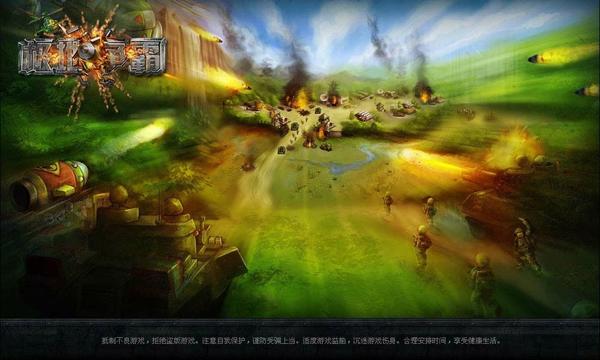 澳门官方娱乐游戏平台 1