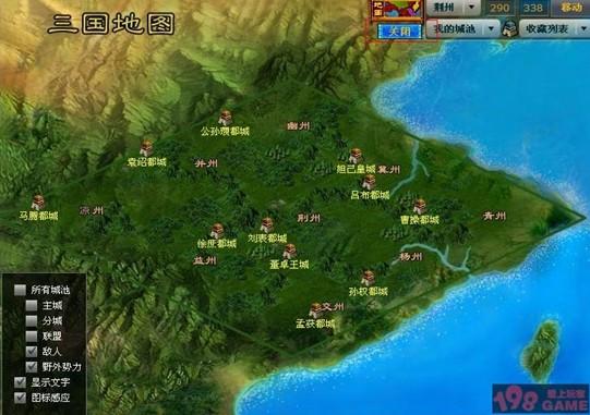幻想三国三国战略地图介绍