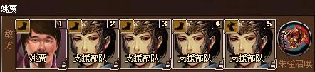 正规手机彩票平台 3
