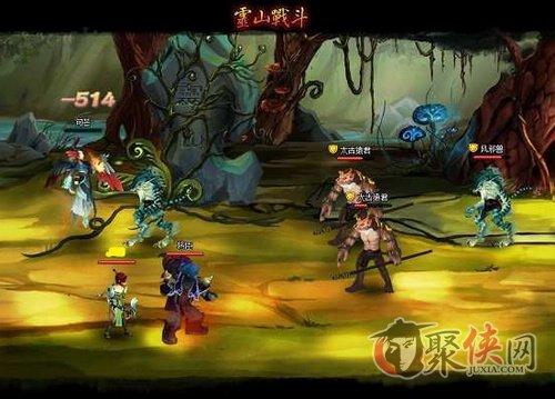 和神仙道类似的游戏_【神仙道】  最近崛起的网页游戏《神仙道》也是一款适合独行侠玩家