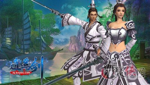 剑法招式图解 独孤九剑