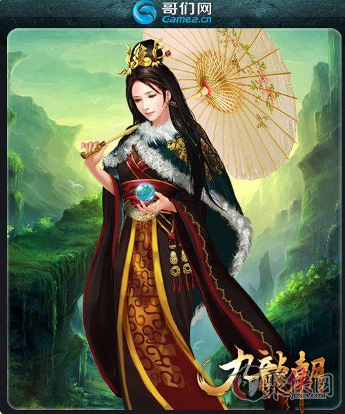 美女画师团队解读 九龙朝 精美游戏角色原画 高清图片