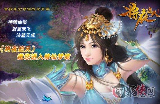 宝马娱乐网站网址 3