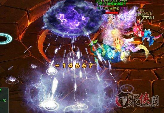 魔兽仿盛大传奇游戏截图5