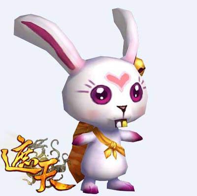 """你可以想象一下 一只肉呼呼的兔子对着你说出""""交出你手中的胡萝卜!"""