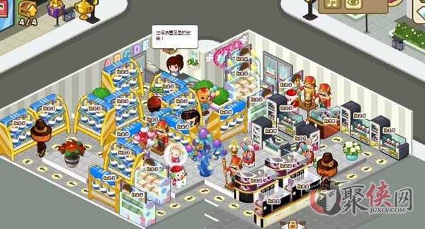 超市店摆法_