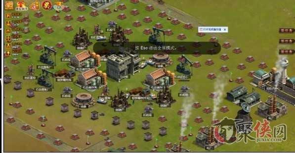 红警兄弟连玩家分享防御布局图