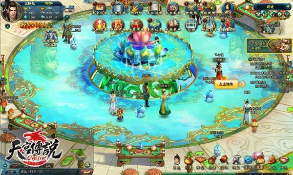 威尼斯游戏网站 1