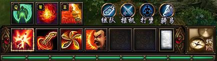 江湖问剑官网