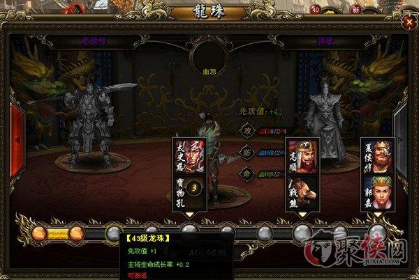 游戏平台 6