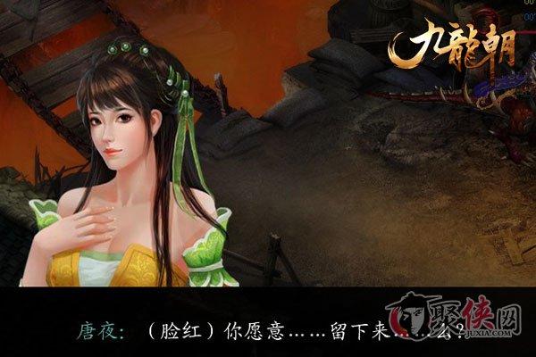 《九龙朝》72位古装美女视频首曝 美人画卷舞倾城 (2)