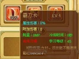 功夫派老虎二阶配招_