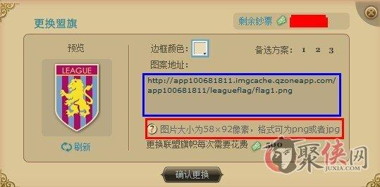帝国与文明联盟玩法全解 加入 创建 更改旗帜方法