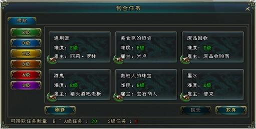 王朝伊甸赏金猎人教程视频解析60draw详情玩法图片