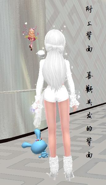 touch炫舞处女座白色套装发型图鉴