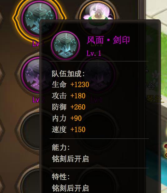 888989.com『赛马会