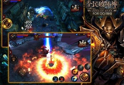 炼狱模式,更为你揭开暗黑世界的神秘地图,更有铁血pk1vs5,闯关万魔塔