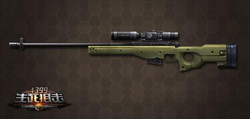 设计的警用狙击步枪