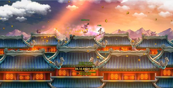 圣火令游戏战斗截图