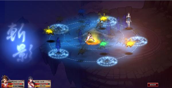 圣火令游戏阵法