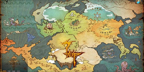 37《七龙印》世界地图