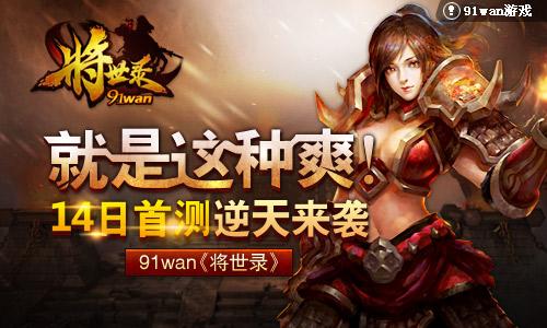 youku视频