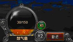 仙剑逍遥一剑镇万妖