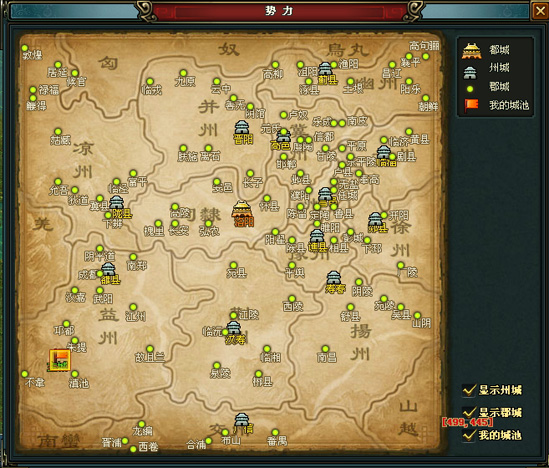 热血三国势力地图