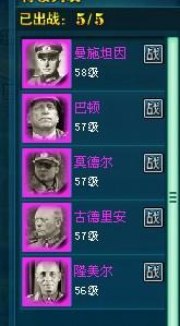 红缓急父亲战紫将