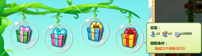 开心消消乐最新玩法来袭,——村长发来的信件,让你获得银币和精力,道具奖励哦!一起来看看要完成什么任务吧!