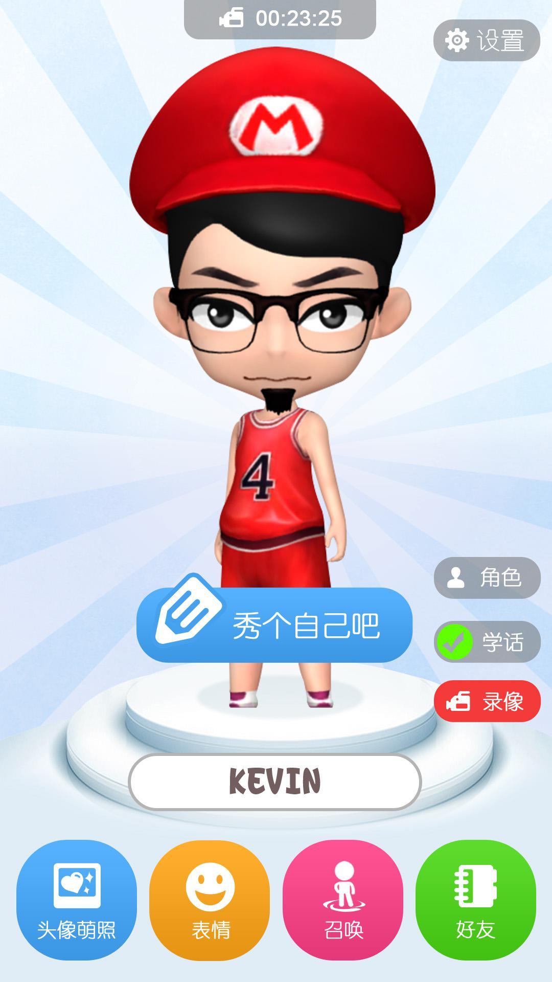 自制头像app开始流行 年轻人用捏偶做表情包