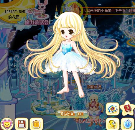 奥比岛宝蓝系裙子混搭攻略