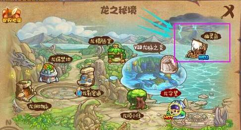 首先打开洛克王国大地图找到龙之秘境
