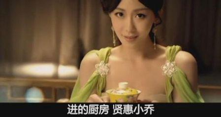 大皇帝游戏广告美女是谁