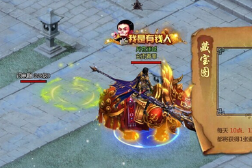 天书世界江东挖宝坐标