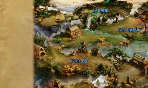 天书世界玩家挖宝