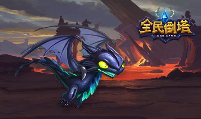 冥界亚龙,这个英雄在游戏中属于一个异类,但是拥有一身毒素的冥界亚龙在游戏中是一个非常难缠的敌人,所以一般的玩家都不爱与这个样的英雄为敌,冥界亚龙的第一个技能叫做剧毒撕咬,亚龙向目标吐出一团毒液,可以对敌人造成巨大的伤害, 第二个技能叫做毒液之球,这个技能亚龙射出之后,对目标造成的不单单是魔法的的消弱还同时削弱敌人的护甲,护甲被削弱了之后就是任人宰割的英雄了。 第三个技能叫做毒液皮肤,着毒液对敌人造成的伤害很大,但是这个毒液对于亚龙来说就是大补之物,可以提升自身的魔法抗性。 第四个技能叫做淬毒箭矢,这个技