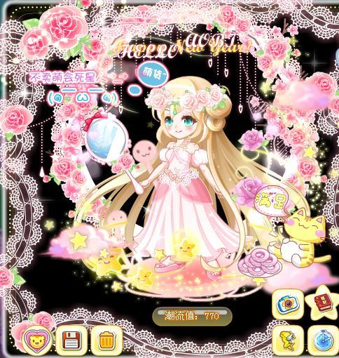 奥比岛时雨公主长发真的好漂亮,想知道奥比岛时雨公主长发怎么搭配?