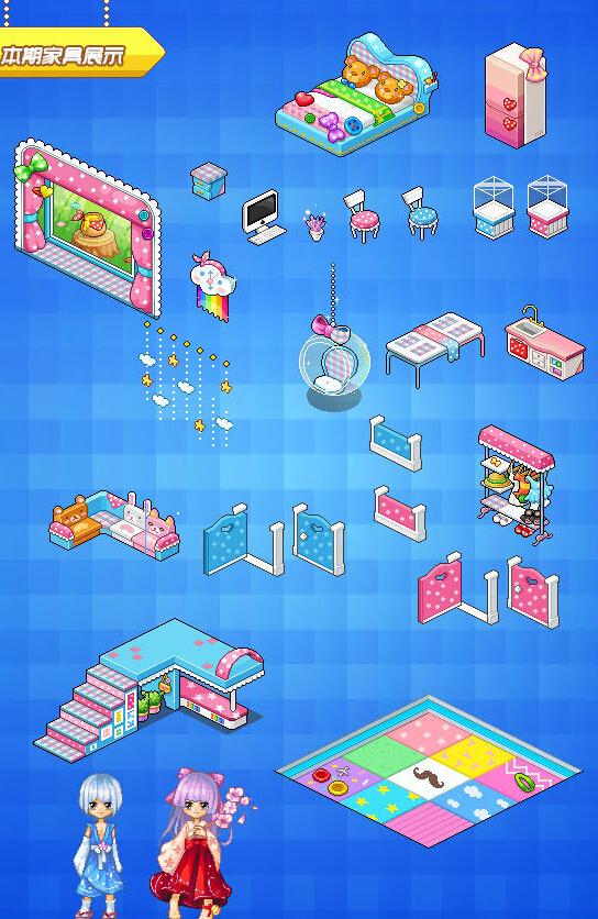 皮卡堂5月21日更新 芭芭拉扭蛋机新增糖果主题家具
