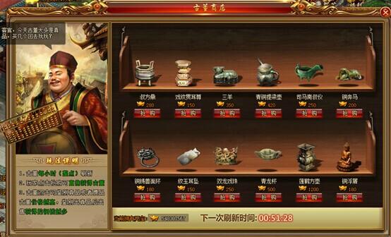 天书世界古董系统