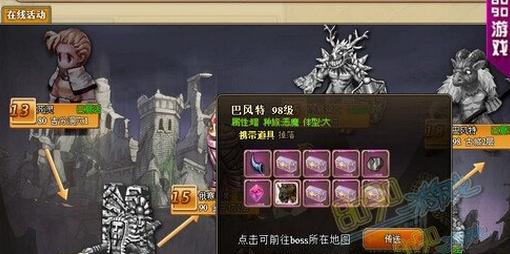 在游戏中玩家可以看到勇闯金字塔可以通过正常的