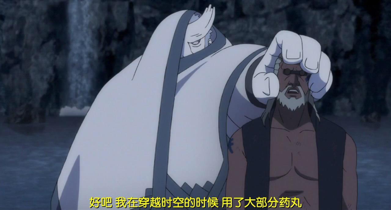 《火影忍者博人传》八尾之死 (2)